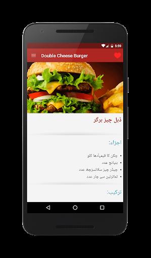 Pakistani Recipes in Urdu u0627u0631u062fu0648  screenshots 8
