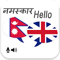 Nepali English Translator icon