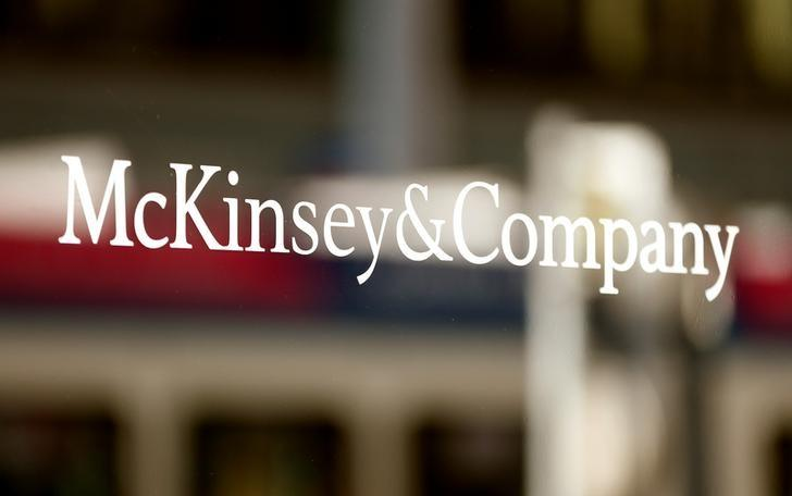 Eskom has demanded that Trillian and McKinsey pay back the R1.6bn they received from an unlawful consultancy contract by Tuesday and warned of possible charges. File photo.