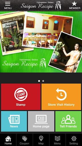 SaigonRecipe VietnamRestaurant