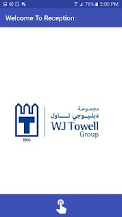 WJ Towell Reception - náhled