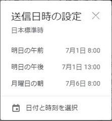 Gmail③