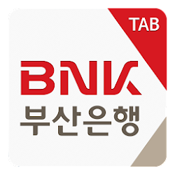 BNK부산은행 굿뱅크개인 태블릿