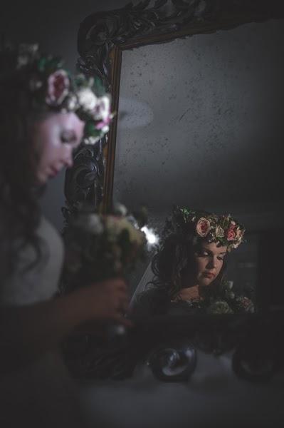Esküvői fotós Artila Fehér (artila). Készítés ideje: 07.08.2018