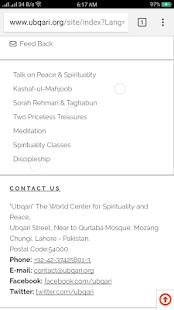 Ubqari official App - náhled