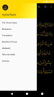 Ayatul Kursi - náhled