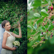 Wedding photographer Lyaysan Samatova (lyaysan0705). Photo of 22.09.2014