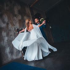 Wedding photographer Iren Darking (Iren-real). Photo of 14.10.2016