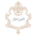 Muscat Jamat icon