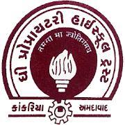 Divan-Ballubhai Prathmik Shala