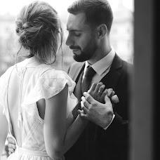 Wedding photographer Yuliya Ostapko (YuliyaOstapko). Photo of 19.05.2018