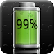 バッテリーウィジェットの割合