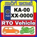 Karnataka RTO Vehicle Info:ಸಾರಿಗೆ ಇಲಾಖೆ icon