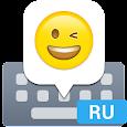 DU Emoji Keyboard-Russian icon