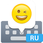 DU Emoji Keyboard-Russian