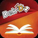 Dek-D icon