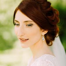 Wedding photographer Inga Makeeva (Amely). Photo of 06.09.2016