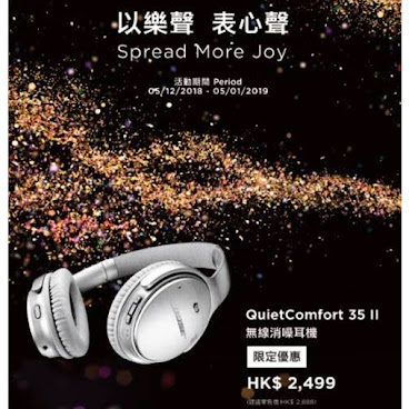 冬日優惠 BOSE QC35 ii white