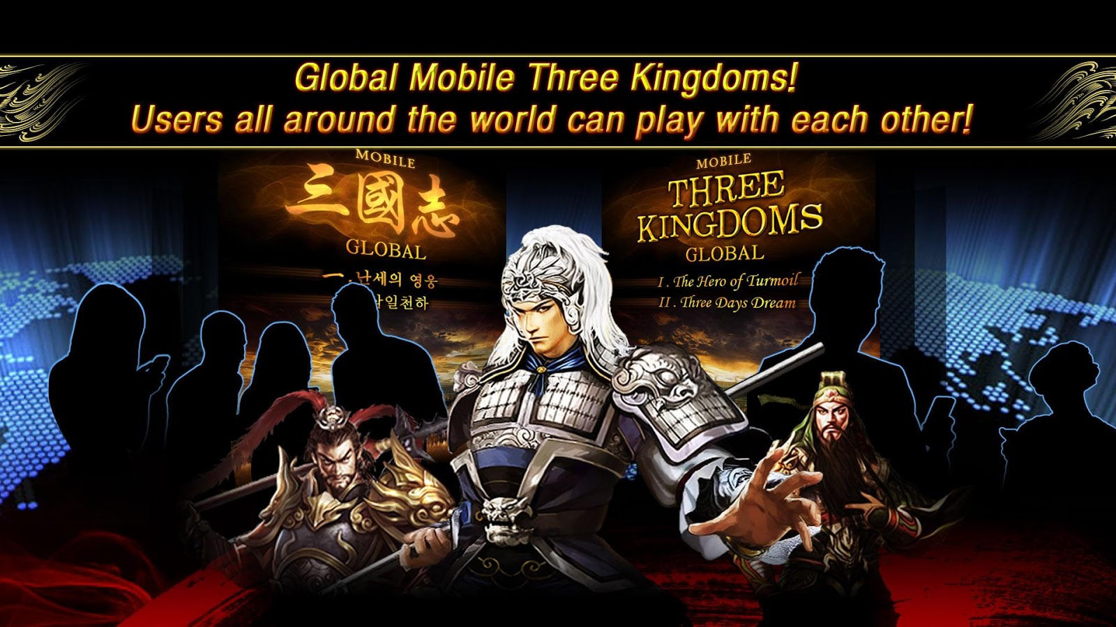 Three Kingdoms Global- screenshot