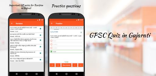 GPSC Quiz In Gujarati - Apps on Google Play