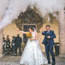 Fotografo di matrimoni Irene Ortega (ireortega). Foto del 07.05.2018