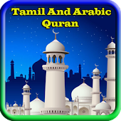 Tamil And Arabic Quran-Offline