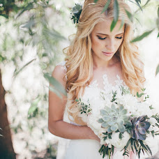 Wedding photographer Andrey Vishnyakov (AndreyVish). Photo of 05.10.2016