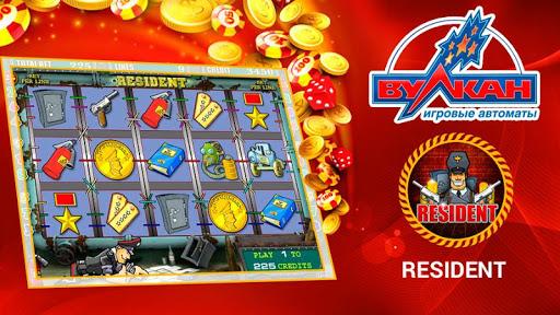 Вулкан Удачи Игровые Автоматы