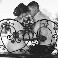 Wedding photographer Yuliya Yanovich (Zhak). Photo of 15.06.2018