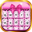 Pink Cheetah Keypad Customizer icon