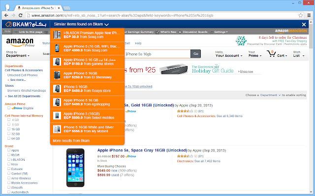 Bkam ? بكام - Your online shopping partner!