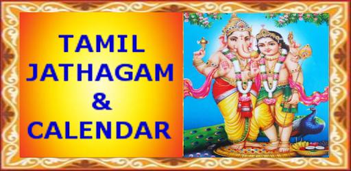 Tamil Jathagam & Calendar - by News App Newspaper