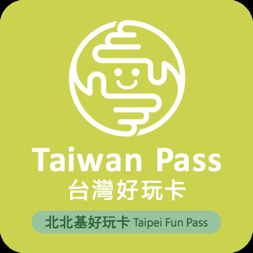 Taipei Fun Pass - Apps on Google Play