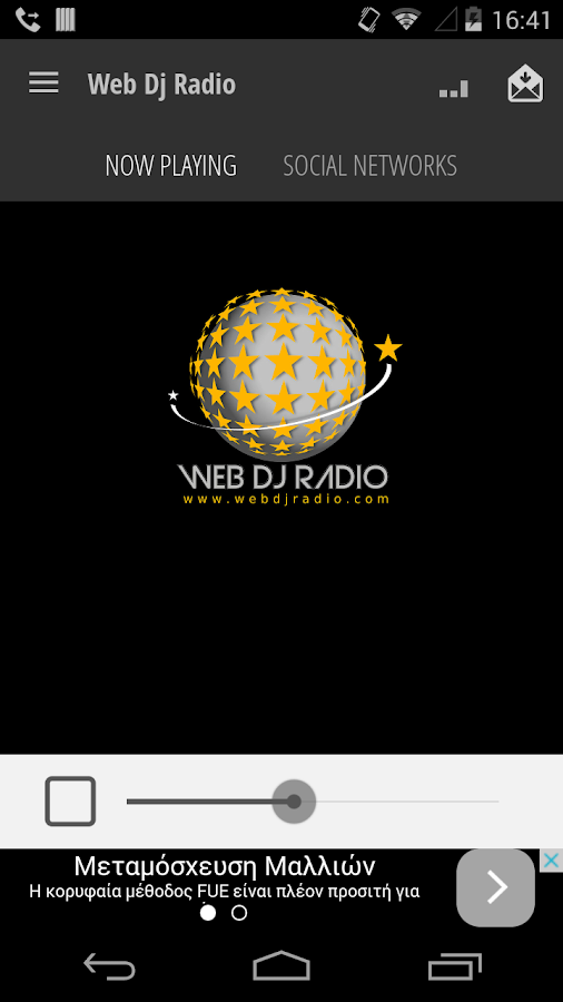 Web Dj Radio- screenshot