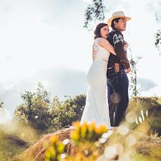 Wedding photographer Jhon Molina (fotoluzstudio). Photo of 13.09.2017