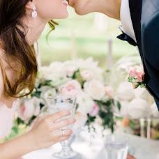 Wedding photographer Yuliya Nazarova (Elsina). Photo of 04.01.2016