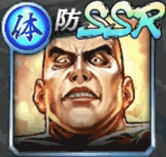 嶋野太(SSR)