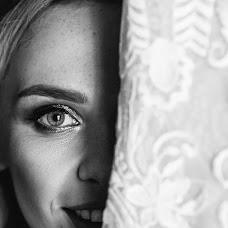 Huwelijksfotograaf Olexiy Syrotkin (lsyrotkin). Foto van 24.09.2018