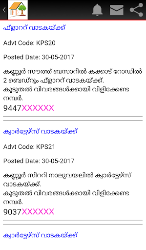 Kannur Properties 6.8 screenshots 4