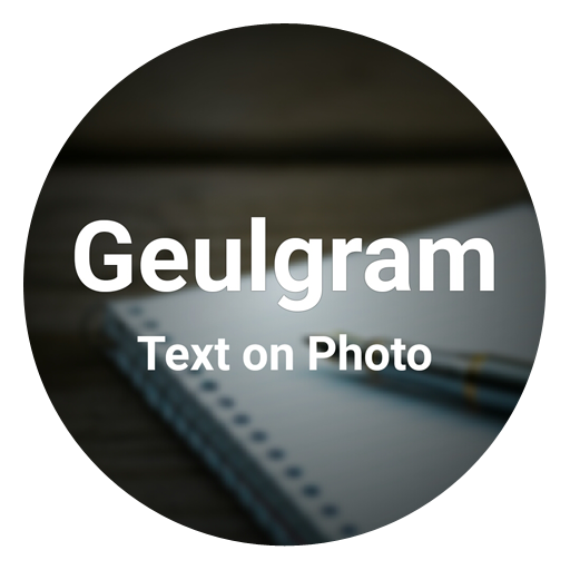 Geulgram - Text on Photo, quote maker Icon
