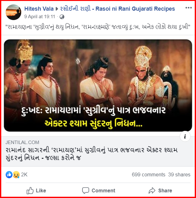 screenshot-www.facebook.com-2020.04.11-20_18_32.png