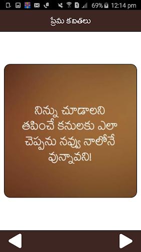 Download Love Quotes Telugu APK latest version App by Vijju
