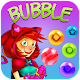 Kitty Bubble Shooter 2018 (game)