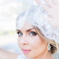 Wedding photographer Darya Kaveshnikova (DKav). Photo of 03.11.2016