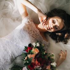 Wedding photographer Darya Alekseeva (daria-k-a). Photo of 18.09.2017