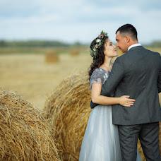 Wedding photographer Mikhail Belkin (MishaBelkin). Photo of 07.05.2018
