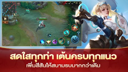 Garena RoV: Mobile MOBA APK screenshot thumbnail 4