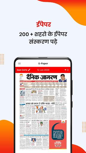 Hindi News Dainik Jagran India News Jagran Epaper 3.8.2 Screenshots 8