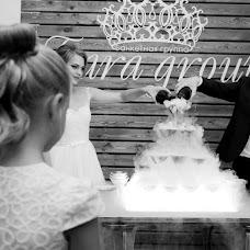 Wedding photographer Anna Alkhovskaya (Punegova12). Photo of 06.09.2018