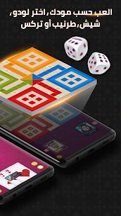 VIP Jalsat: Tarneeb, Trix, Ludo & Sheesh App Download For Android 3